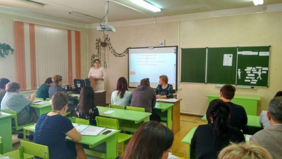 Обобщение педагогического опыта