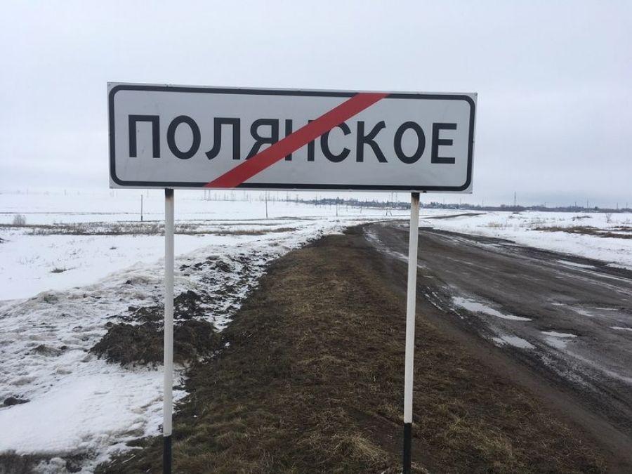 Установлен дорожный знак