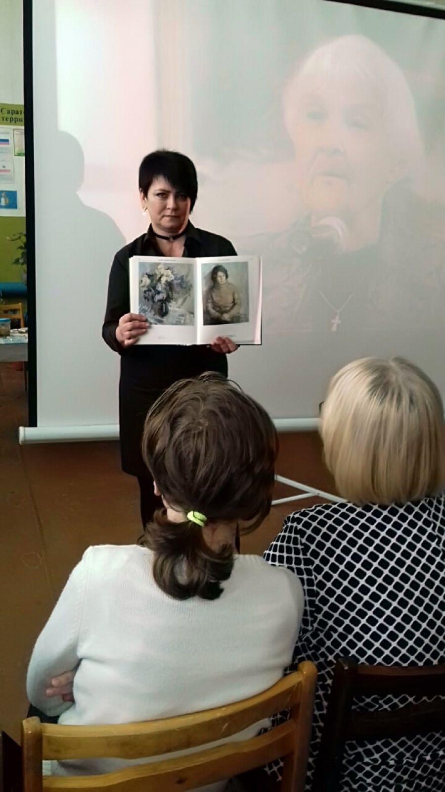 Звезда Василия Фомичева
