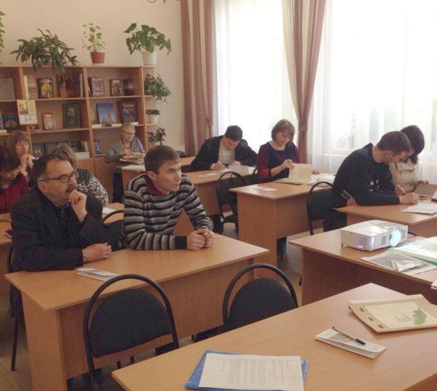 Организация внеурочной деятельности обучающихся по истории и обществознанию