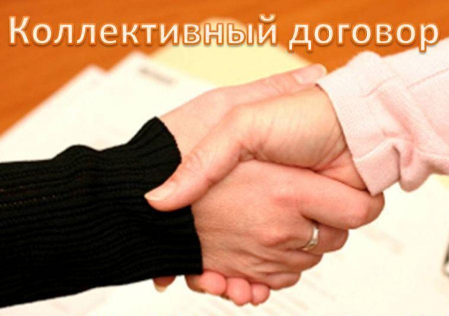 Как разработать соглашение по охране труда