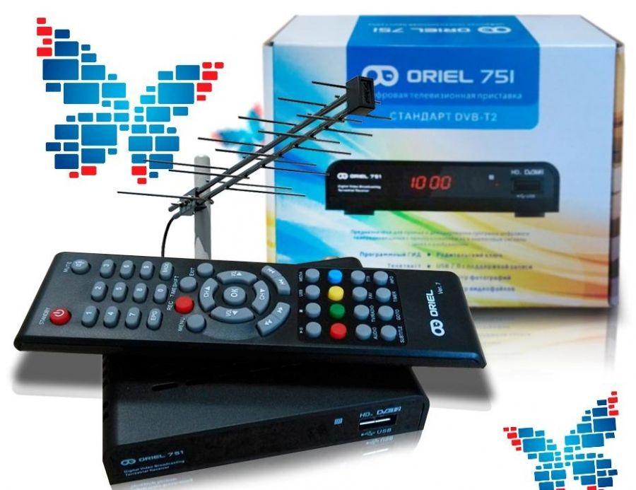 В области работает «горячая линия» по переходу на цифровое ТВ