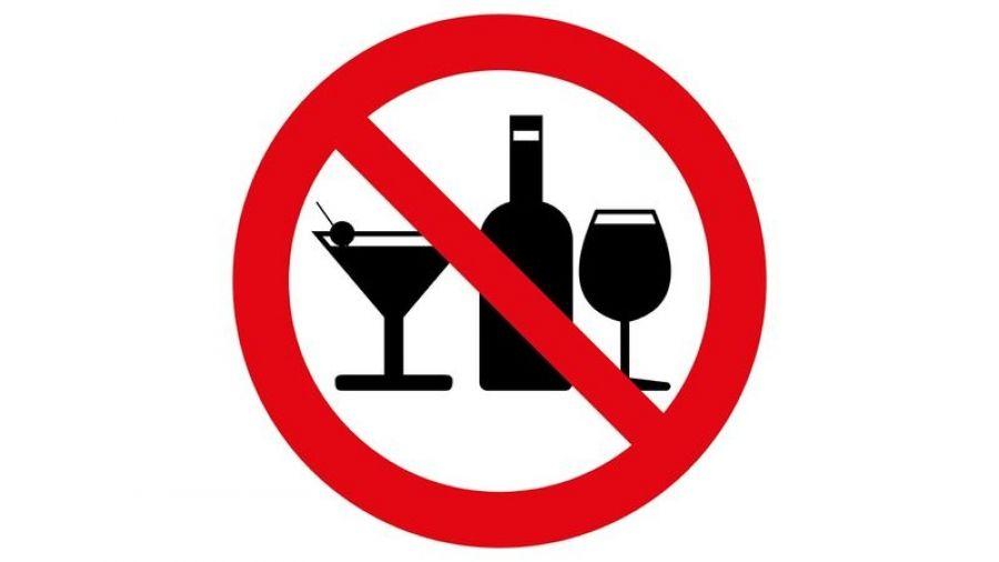 25 января ограничена продажа алкоголя