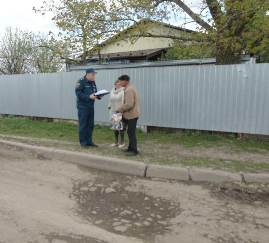 Рейд по противопожарной безопасности с. Большая Ивановка