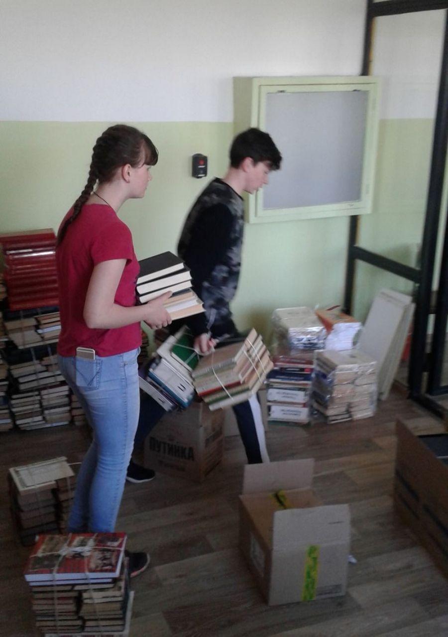 Перенос книжного фонда