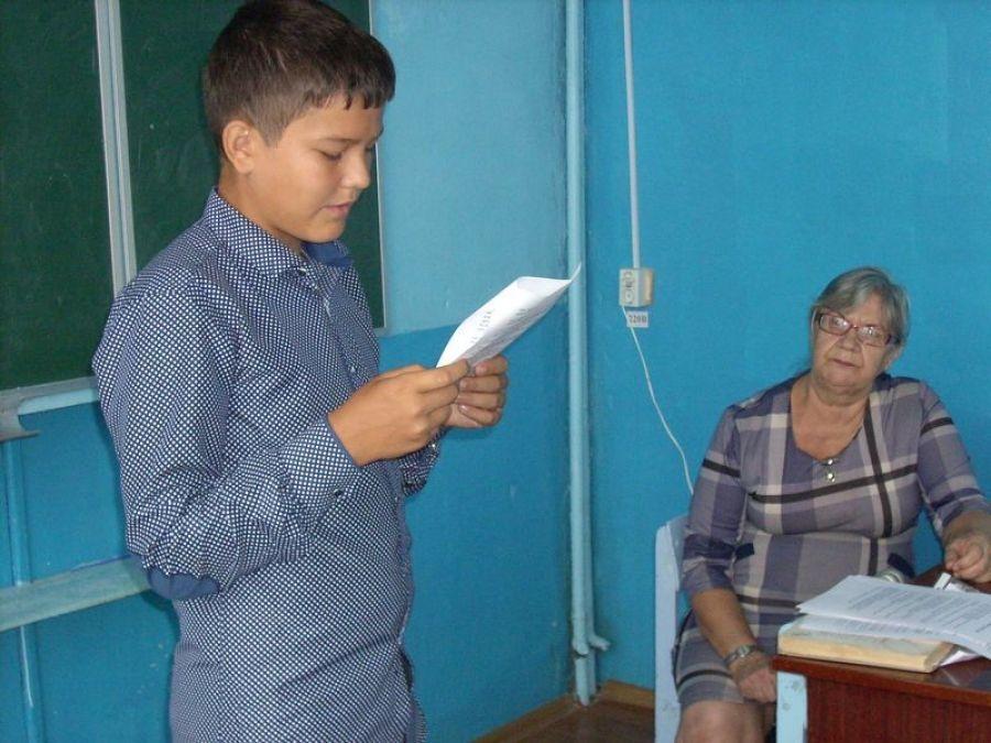 Садовские школьники читали кыргызские сказки