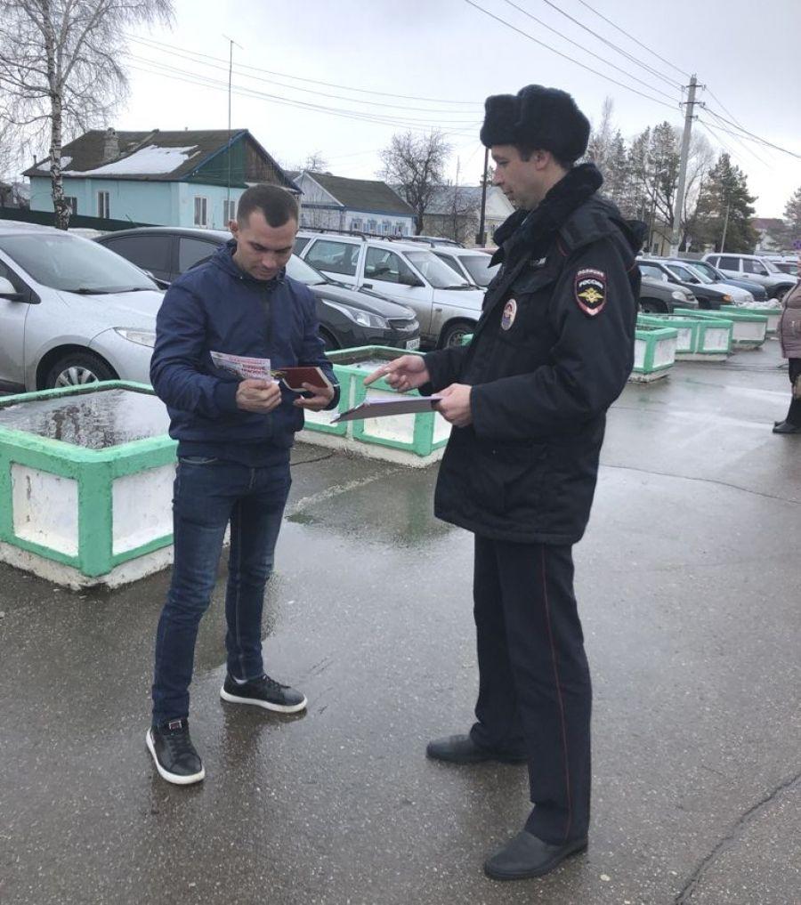 Полицейские напомнили гражданам о мерах профилактики мошенничества