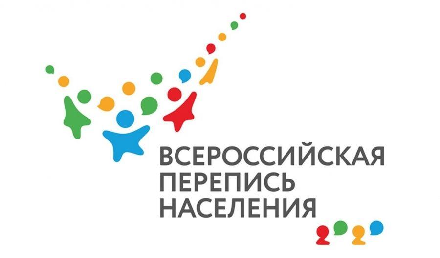Статистики спросят жителей Саратовской области о здоровье, здоровом образе жизни и занятиях физической культурой и спортом