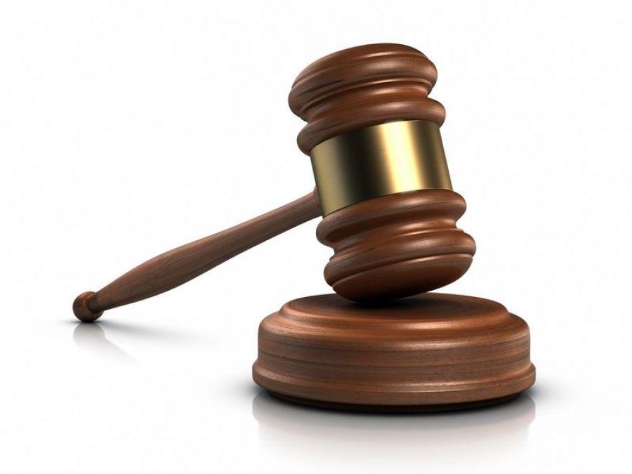 Извещение о проведении аукциона по продаже земельного участка с кадастровым номером 64:34:051952:5