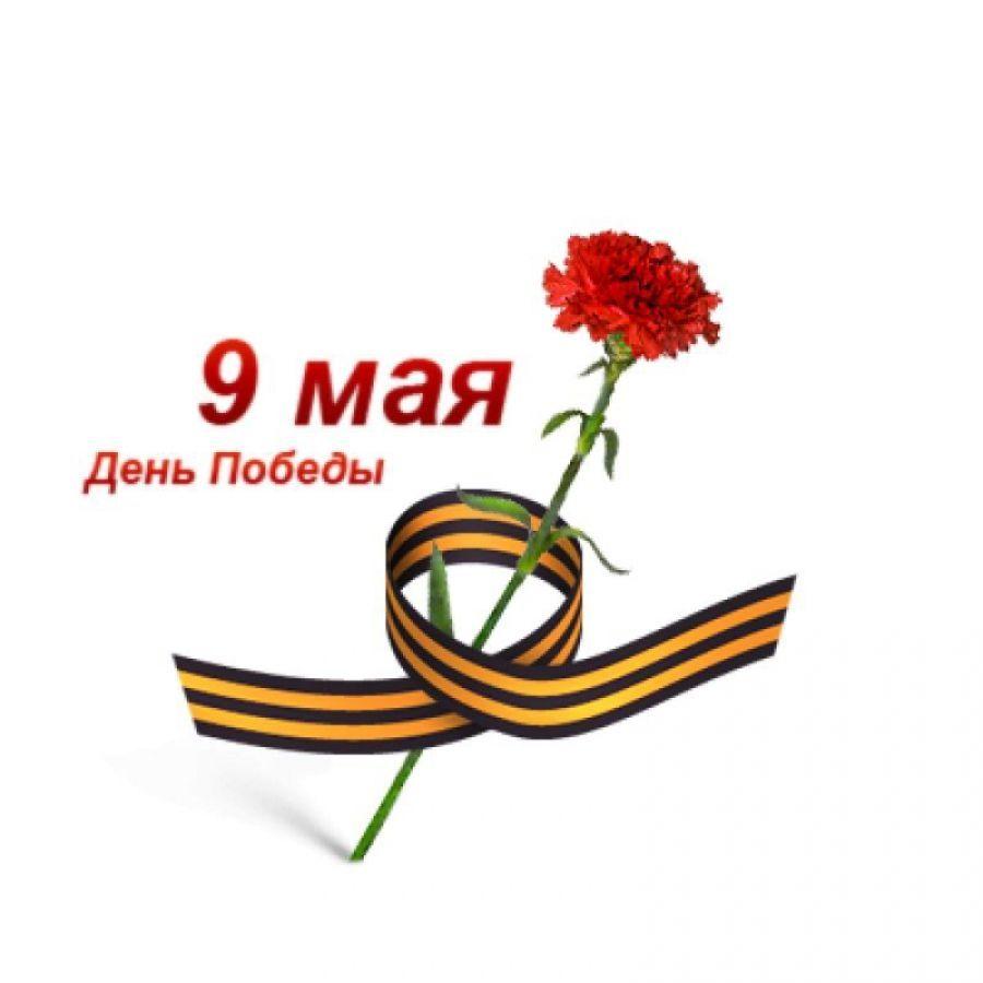 План праздничных мероприятий, посвящённых Дню Победы