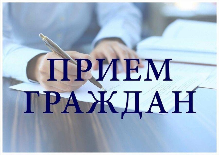 Вниманию жителей Ягодно-Полянского МО!