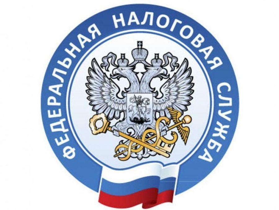 ФНС России предлагает оценить полученные госуслуги