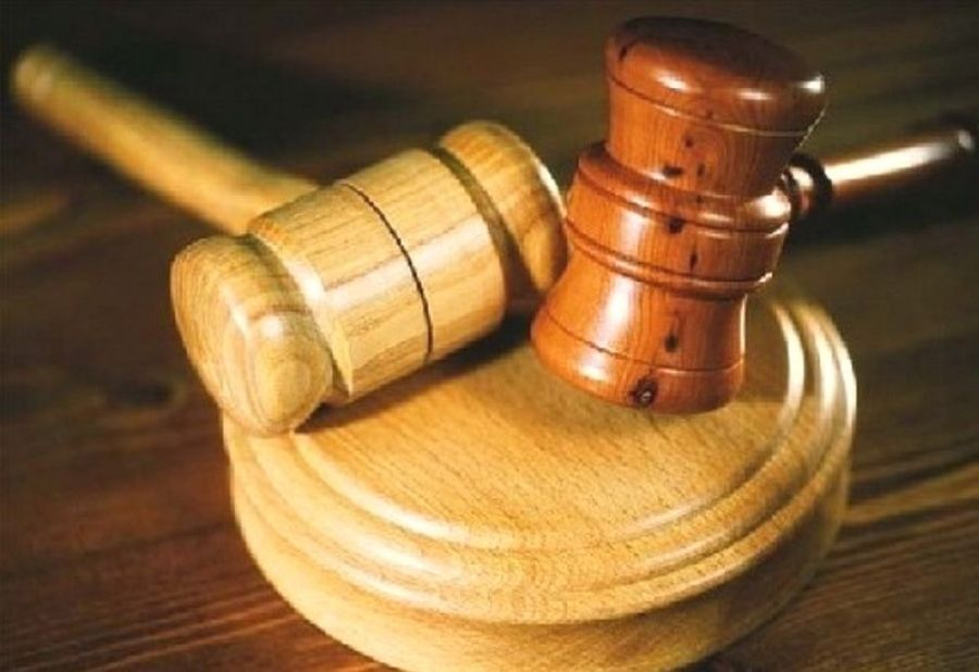 Извещение о проведении аукциона по продаже земельного участка с кадастровым номером 64:34:150304:41