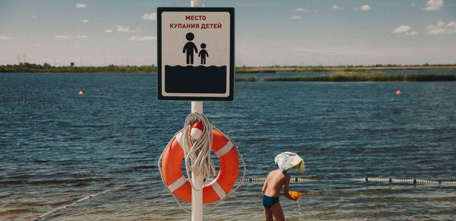 О состоянии мест купания, отдыха у воды на территории Саратовской области по состоянию на 05 августа 2020 года