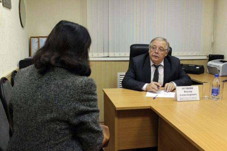 Первый заместитель министра финансов области провел приём граждан