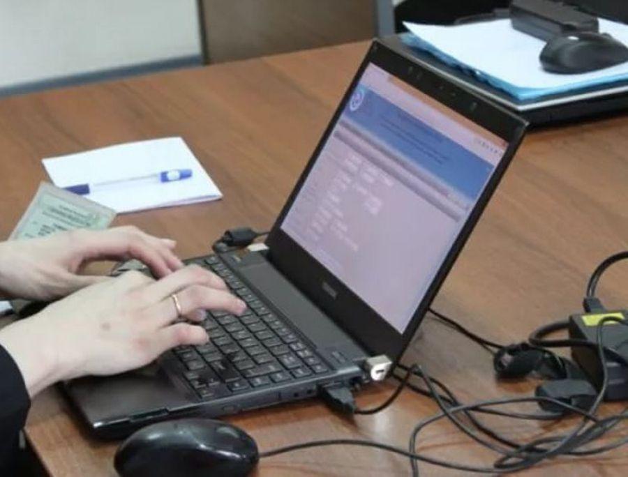 Информационно-пропагандистская акция «Электронная полиция»
