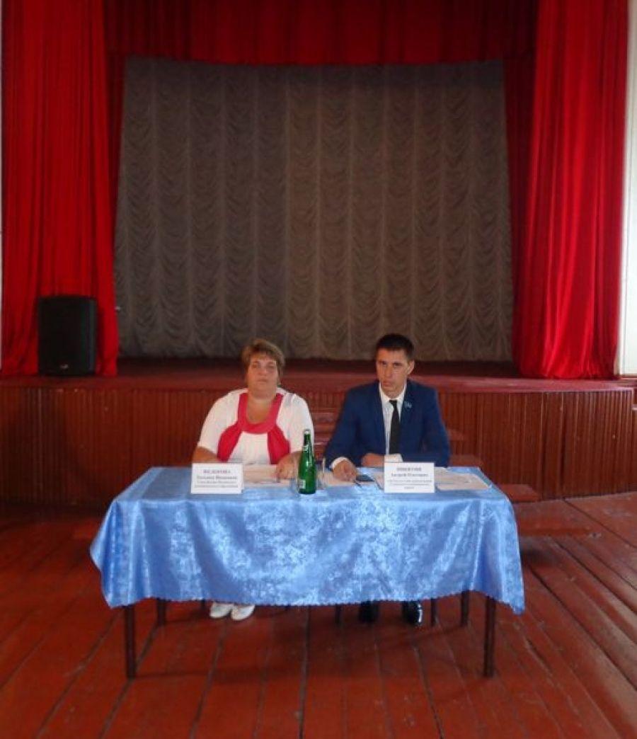 Собрание актива жителей Ягодно-Полянского МО