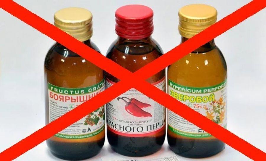 Продлены сроки ограничений розничной торговли спиртосодержащей непищевой продукцией