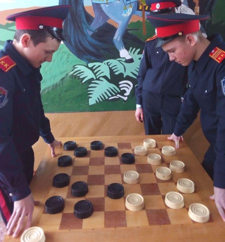 Шашечный турнир среди кадетов