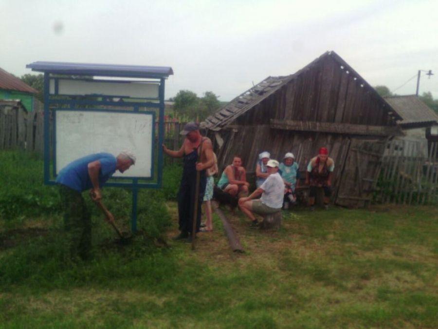 Информационный стенд в селе Новополье